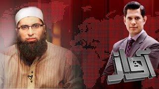 Junaid Jamshed Ki Safayi Muheem | Awaz - 03 Aug 2016