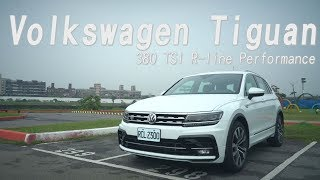 Volkswagen Tiguan 380 TSI R-Line Performance 德系智駕新潮流 - 試駕 廖怡塵 【全民瘋車Bar】126