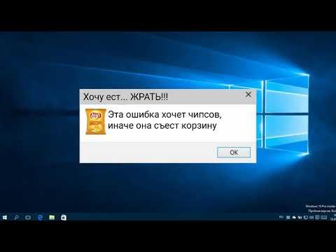 Смешные ошибки Windows с Лёхой. Серия #1: Windows 10 и Vista