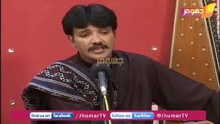 Chana Teri Yad Ayi By Naeem Hazarvi | Jhumar Tv