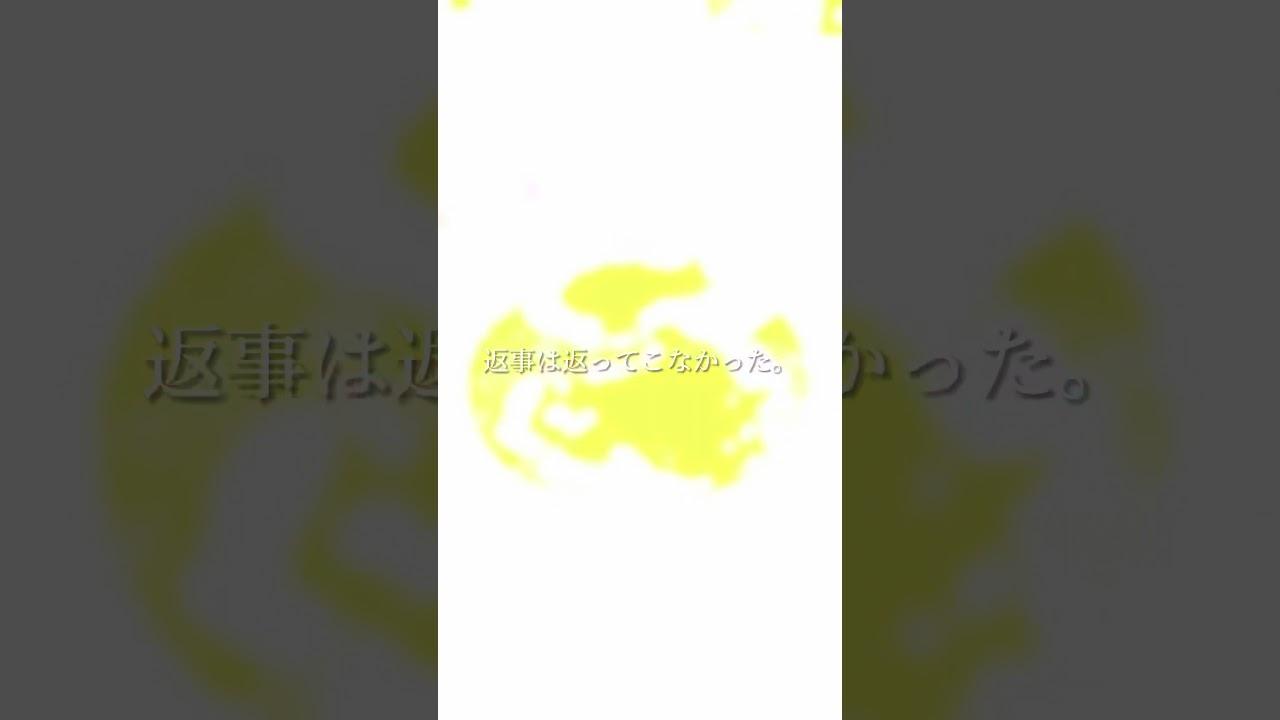 【レシピ】変態料理男子が送る生姜焼きの作り方!