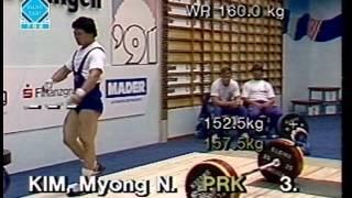 1991 IWF World Championships Men 67.5 Kg