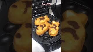 붕어빵 3마리 천원 #겨울준비 #와플기계 #버블와플메이…
