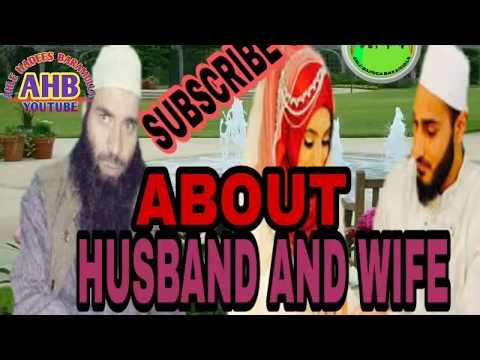 LATEST KHUTBA ABOUT HUSBAND AND WIFE BY MUSHTAQ AHMAD VEERI  AHLE HADEES BARAMULLA