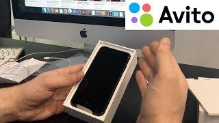 Купил новый iPhone 7 на АВИТО за 32000 рублей! - МНЕ ПОВЕЗЛО, НО МОГУТ