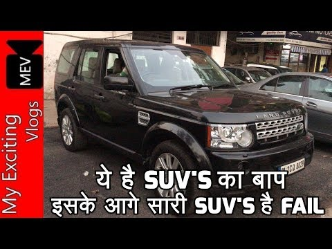 SECOND HAND CAR MARKET | LAND ROVER DISCOVERY 4 | FOR SALE IN DELHI | FULL FEATURES EXPLAINED ..