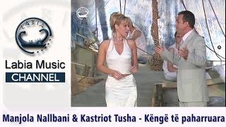 Manjola Nallbani - Kastriot Tusha   Këngë të paharuara