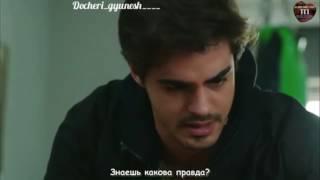Дочери Гюнеш 30 серия СавНаз