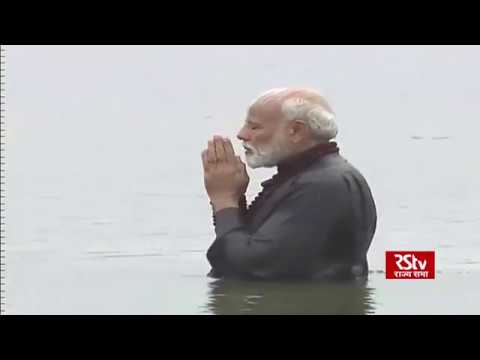 PM Modi takes the holy dip at Kumbh 2019