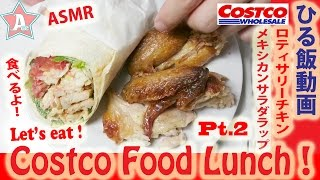 Today's lunch: Mexican salad wrap & Rotisserie chicken wings Store:...