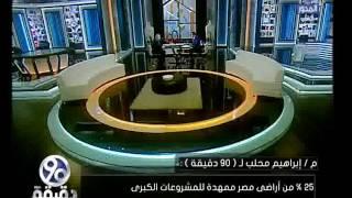فيديو.. إبراهيم محلب يكشف سبب بناء العاصمة الإدارية الجديدة