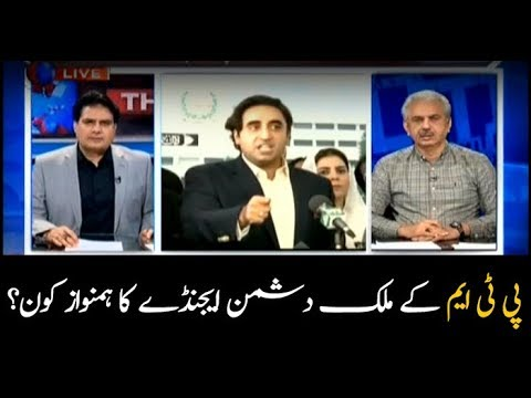 Similarity between Manzoor Pashteen and founder of MQM