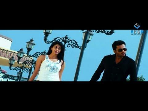 Gola Gola Telugu Movie Exclusive Trailer,Shivaji,Gayathri