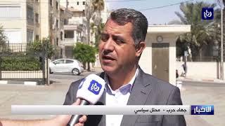 """""""الإنتربول"""" تقبل طلب عضوية فلسطين للانضمام إليها وتحيله للتصويت - (26-9-2017)"""