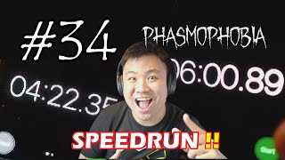 THE REAL SPEEDRUN 4 MENIT !! - Phasmophobia [Indonesia] #34
