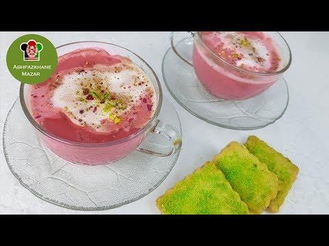 Pink Kashmiri Tea / Chai 4K | چای گلابی