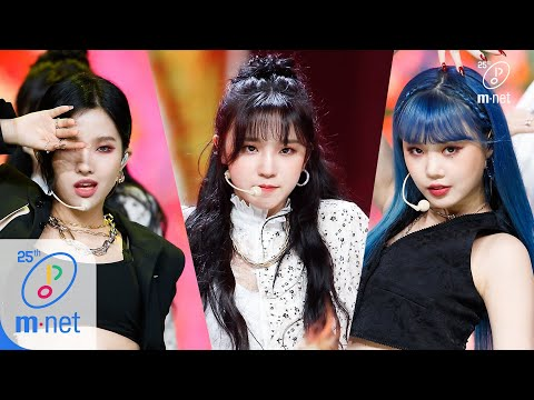 [(G)I-DLE - Oh my god] KPOP TV Show   M COUNTDOWN 200423 EP.662