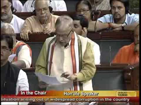 Situation arising out of widespread corruption in the country: Sh.  Murli Manohar Joshi: 24.08.2011
