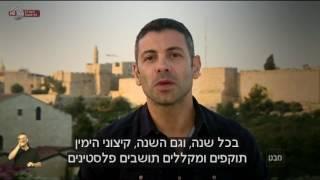 זווית אישית על ירושלים: העיתונאי הירושלמי יחיא קאסם   כאן 11 לשעבר רשות השידור