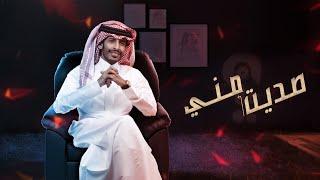صديت مني - سلطان الفهادي   ( حصرياً ) 2021