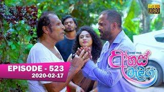 Ahas Maliga   Episode 523   2020- 02-17 Thumbnail