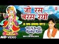 Jo Ras Baras Rayo Barsane Devi Chitralekha [full Song] I Brij Ki Malik Radha Rani video