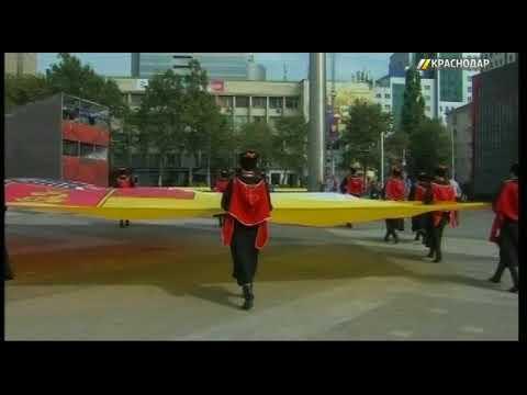 В центре Краснодара подняли флаг площадью 150 кв м