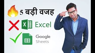 Google Sheets - 5 Reason To Use Google Sheets