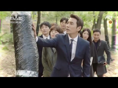 Fantastic Episode 16 Preview With EngSub