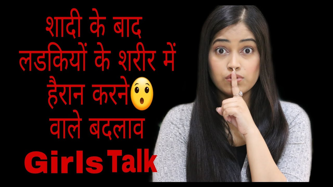 AFTER 1ST NIGHT PHYSICAL CHANGES IN GIRLS BODY🤫NOBODY WILL TALK ABOUT😶GirlsTalk|Be Natural