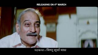 SUPERHIT SARPANCH BHAGIRATHI MOVIE PROMO NO 05