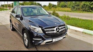 Тест-Драйв: Mersedes- Benz GLE 350d