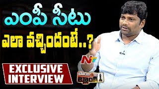 TRS MP Balka Suman Exclusive Interview || Point Blank || NTV