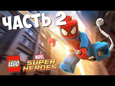 Человек - паук машинка из конструктора Мега Блокс собираем игрушку Mega Blocks Spider -man set