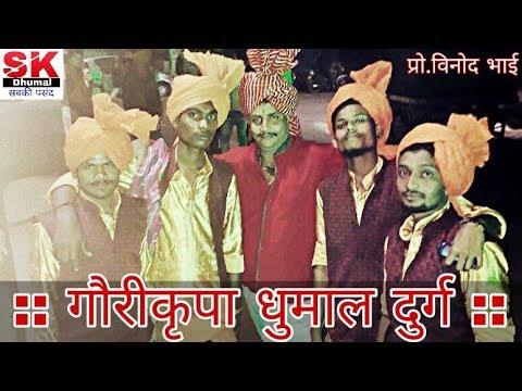 Deewana Tera Aaya Baba Teri Shirdi Me By गौरीकृपा धुमाल ग्रुप दुर्ग In Sai Palki Durg 2017