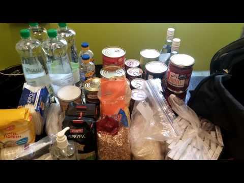 Запас продуктов в