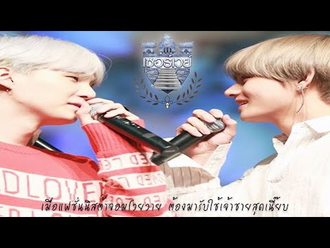 Download Youtube: [Parody BTS] U Prince Series ตอน เซอร์เวย์ (GaV)