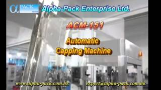 Automatic Capping Machine ACM-151