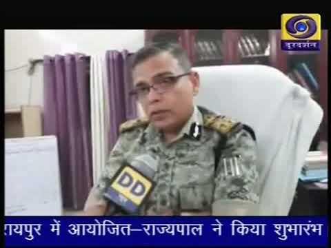 Chhattisgarh ddnews 01 11 18  Twitter @ddnewsraipur