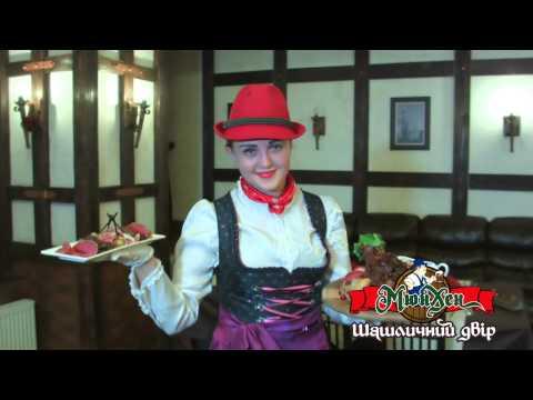 Гостиницы,отели и гостевые дома в посёлке Лермонтово
