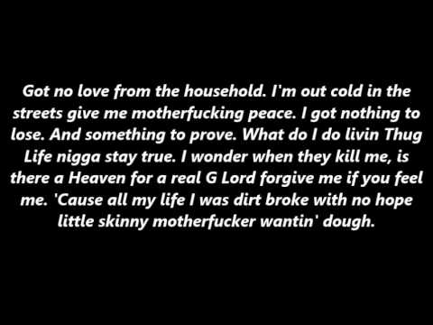 2Pac - Escape To Heaven ( Lyrics )