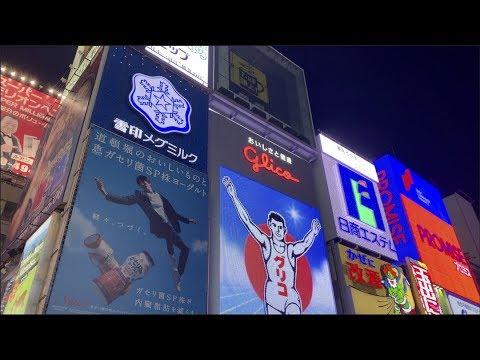 [4k] Osaka, Japan Night Walk Around Dotonbori