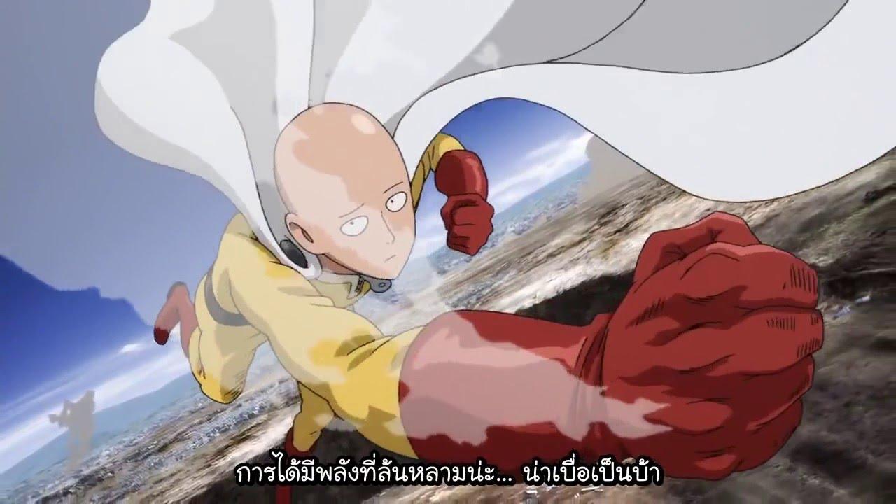 One Punch Man Saitama s ONE PUNCH scene ワンパンマン サイタマのワンパン シーン