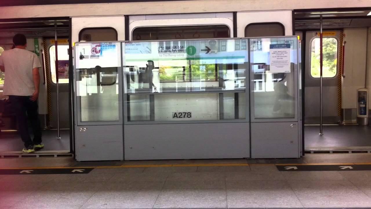 港鐵觀塘線M-Train A278-A261 到達及離開觀塘站 - YouTube