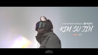 [J2EX] 1718 화이진이 스노우보드 영상 Full Movie