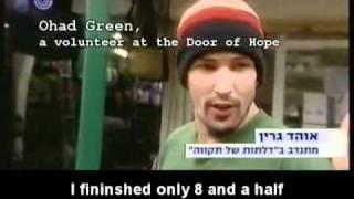 الدعارة في إسرائيل   YouTube