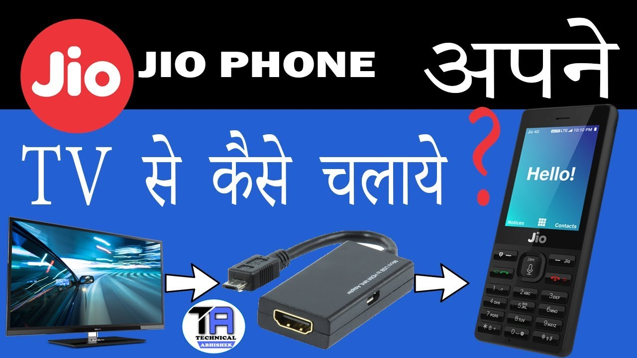 How to connect jiophone to tv by jio media cable live mobile connect demo in hindi youtube - Tv und mediamobel ...