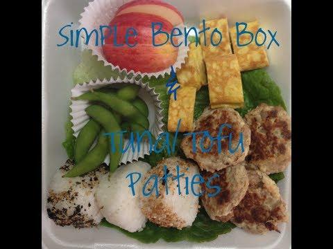 Simple Bento Box and Tuna Tofu Patties