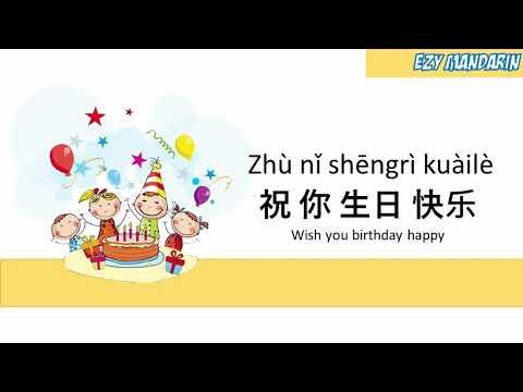 zhu-ni-shengri-kuai-le--happy-birthday-mandarin-chinese-kid-song-lyrics