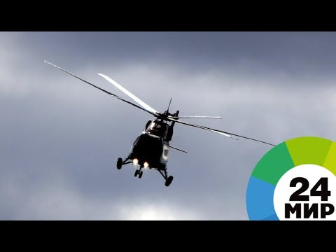 За пострадавшими в ДТП в Грузии армянами отправят вертолет